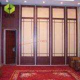 广州酒店隔断隔墙 包厢屏风 移动挡板 吊顶隔断门 活动屏风 安装
