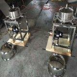 精密层叠过滤器  不锈钢生产厂家
