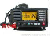 狂欢特价香芒 正品石狮飞通FT-805A甚高频船用无线对讲机、甚高频VHFDSC无线电装置
