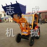 曲阜志成直供工地用小四轮装载机ZL06小型轮式铲车优质低价