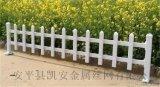 室外草坪花壇護欄|花園草坪護欄|草坪護欄價格