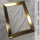 创美恒厂家直供酒店不锈钢镜框 香槟金不锈钢镜框 定做宾馆镜框