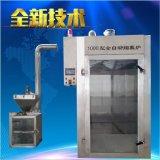 昊昌烟熏炉生产厂家30-1000型