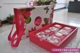 月饼包装盒设计制作厂家