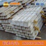水泥枕木 供应水泥枕木 水泥枕木价格 水泥枕木厂家直销