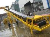 卸车传输机 自走式大倾斜角输送机 食品级裙边输送机