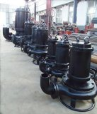 潜水耐磨抽砂泵/高效节能泵/耐用潜水电泵