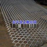 甘肃金属板冲压拉伸网,建筑钢板网,平台菱形钢板网,脚踏网