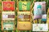 龙泉水稻专业合作社,颖响石板米