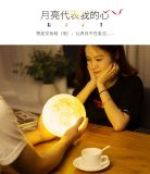 台视3d打印装饰创意小夜灯生日礼物遥控充电家居月球灯