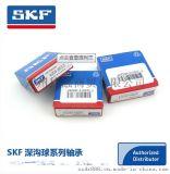 现货供应 原装进口瑞典SKF 6205-2Z