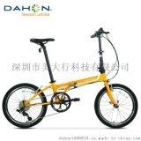 DAHON大行变速折叠自行车20寸成人超轻学生男女式P8青春版