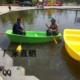 姜堰市2米观光船哪家比较好