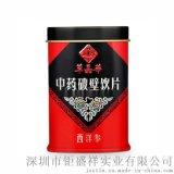 中药材饮片铁罐 黄芪西洋参马口铁盒