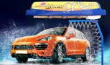美車3DA全自動智慧洗車機