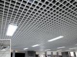 厂家供应写字楼铝格栅装饰吊顶/广州铝格栅/木纹铝格栅