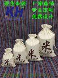 2016新款暴款帆布袋定做 棉布 麻布袋定制 大米袋定制 大米布袋 ¥3.80