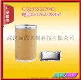 热销对乙酰氨基酚原料 厂家活动价格 实惠放心 18913575627