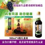 京釀360ml*4瓶桑椹醋