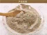 广州雅清化妆品有限公司怎么样?
