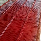 铁板不锈钢打孔板 镀锌板冲孔网 折弯压型