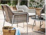 Mr.Tong花园生活 简洁舒适的阳台桌椅 米兰舒适扶手椅