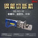 各型号手提式钢筋切断机、便携式钢筋切断机16MM-32MM