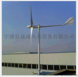 风力发电系统 太阳能光伏发电 风光互补发电设备 小型风力发电机