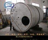 316不锈钢储物罐 化工专用罐厂家直销