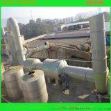 绍兴家具厂、喷涂厂、4S店喷漆车间用废气处理喷淋塔