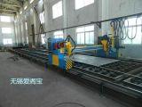 CNC-3000数控等离子切割机