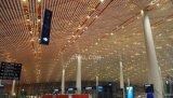 酒店休閒娛樂區裝修材料造型木紋鋁方通