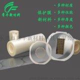 厂家生产 耐高温保护膜 光学保护膜 PET保护膜 PE保护膜模切成型 免费拿样