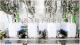 20kg称重式灌装机,20l双头自动灌装机,4L-20L多功能灌装机价格