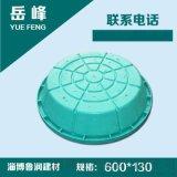 岳峰牌复合树脂材料圆形井盖直径600*30mm绿色整套