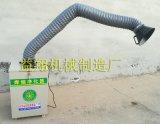 车间焊锡烟雾净化器抽烟机烟雾过滤排烟装置废气净化设备