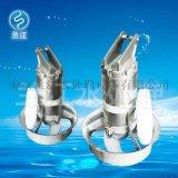 QJB型氧化沟潜水搅拌机厂家直销