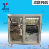 深圳亚图牌防爆窗、钢质防爆窗厂家供应 本地可上门安装