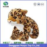 東莞茶山專業毛絨玩具廠家來圖來樣定做20cm毛絨動物公仔促銷玩具禮品廠家