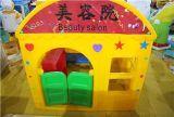 幼儿园娃娃家 2017新款玩具 邮政局 超市 巧克力小屋等 艾柯欣游乐设备