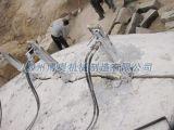 柳州岩石分裂机