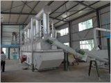 (GZL15×90)振动流化床干燥机