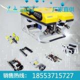水下机器人H800 MKII