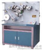 SGS-1002B型两色双面商标印刷机轮转机织唛印花机