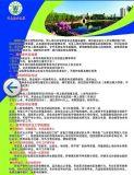 青岛农业大学成人高考