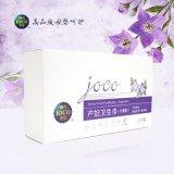 JOCO哲蔻 产妇卫生巾计量型XL2片装 高品质孕产妇入院待产包必备