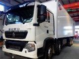 内蒙古冷藏车冷冻车,冷藏车价格,冷链运输车