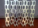 厂价销售汽车展厅外墙装饰冲孔板 新型外墙装饰板