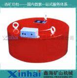 专业生产供应散装物料RCDA电磁除铁器