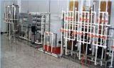 供应天津天一净源8t/h反渗透+混床超纯水设备